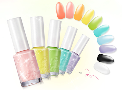 the Etude House: Look at my cotton candy nails line