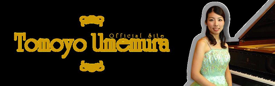 Tomoyo Umemura Official Webite