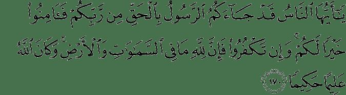 Surat An-Nisa Ayat 170
