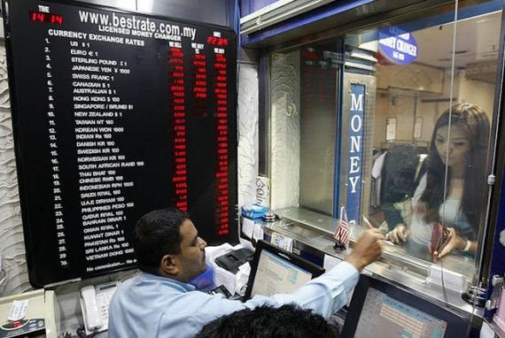 Apa yang akan berlaku sekiranya nilai mata wang negara jatuh?