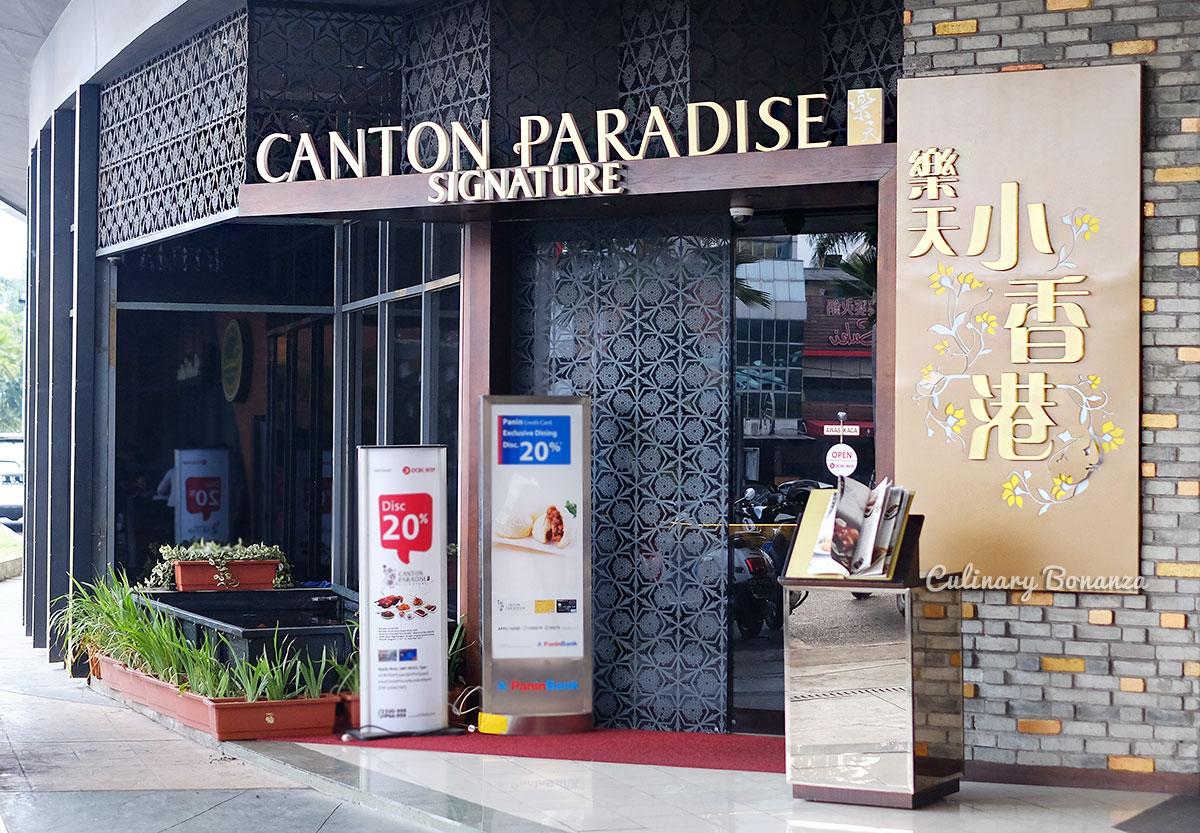 Canton Paradise Signature (www.culinarybonanza.com)