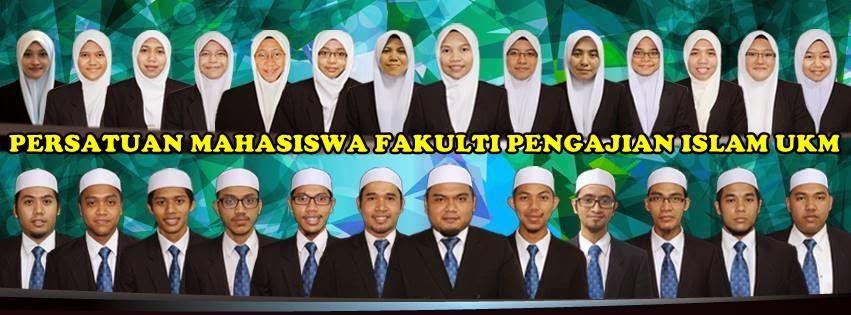 PERSATUAN MAHASISWA FAKULTI PENGAJIAN ISLAM (PMFPI UKM)