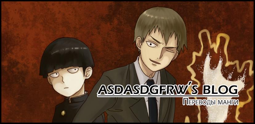 asdasdgfrw's blog
