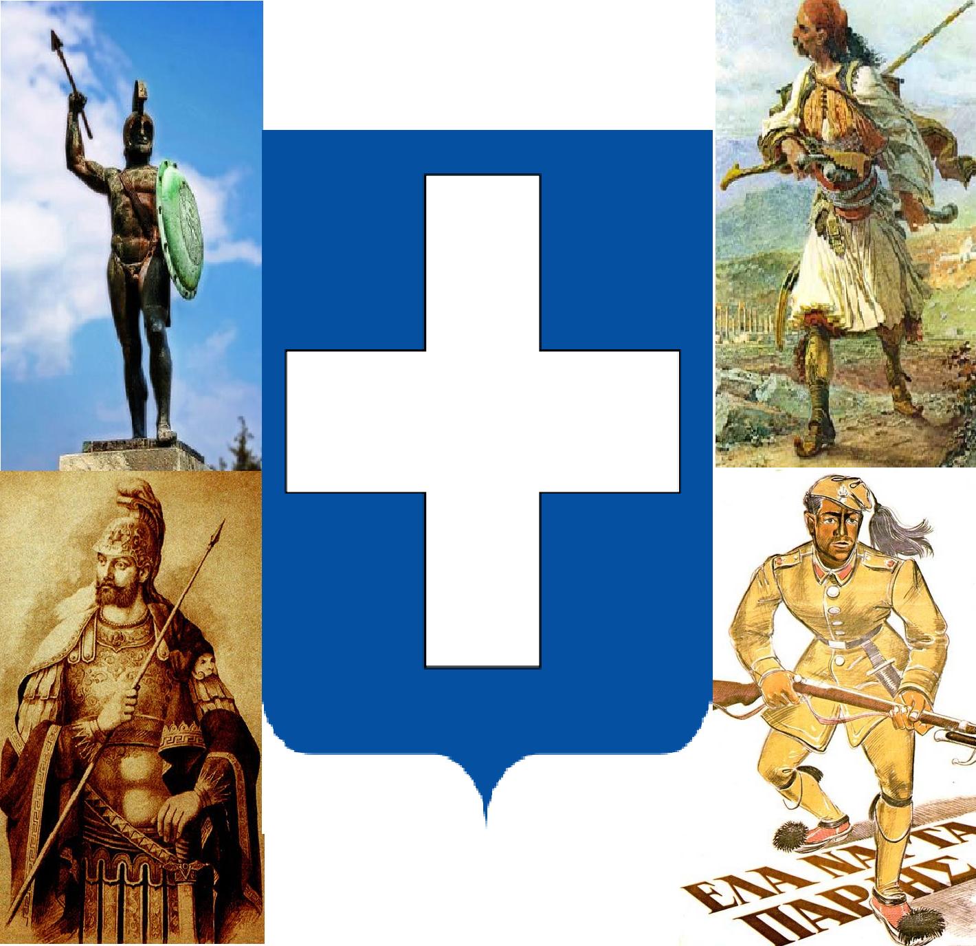 ελληνικη σημαια 1940