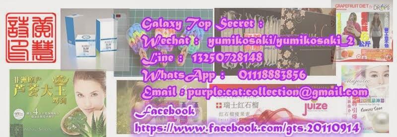 ♥ † 寒 紫 晴 ® † ❤  ÇαΤΗεrǐηε Ιη τνε Ηøǚšз ®
