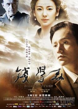 Cha Đẻ Tàu Thần Châu - Hsue-shen Tsien (2012) Poster