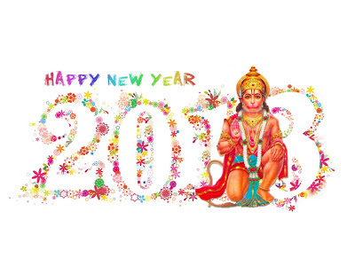 God New Year