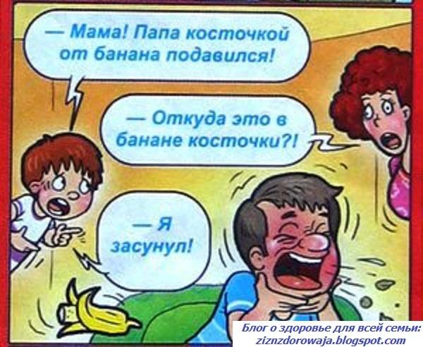 Самые Смешные Анекдоты Для Детей