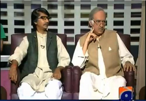 Geo News Khabar Naak Latest Episode 9th August 2014