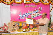 Krishnamma Kalipindi Iddarini movie launch-thumbnail-14