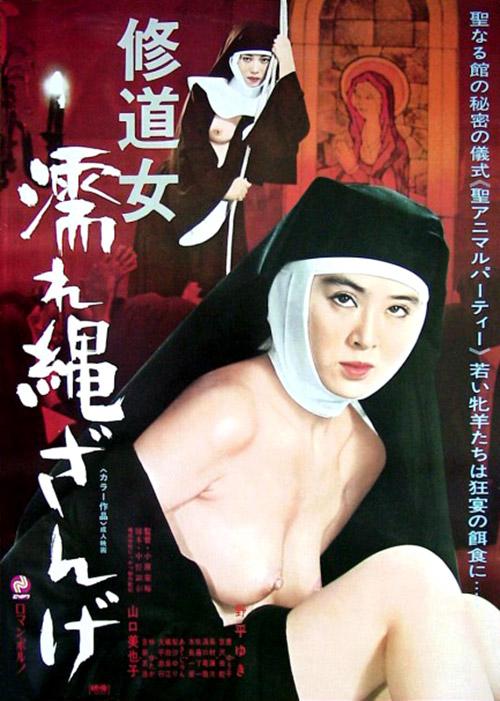 filmi-eroticheskie-s-yaponkami