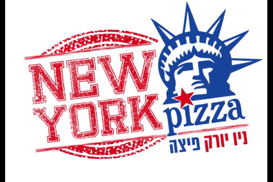 פיצה ניו יורק