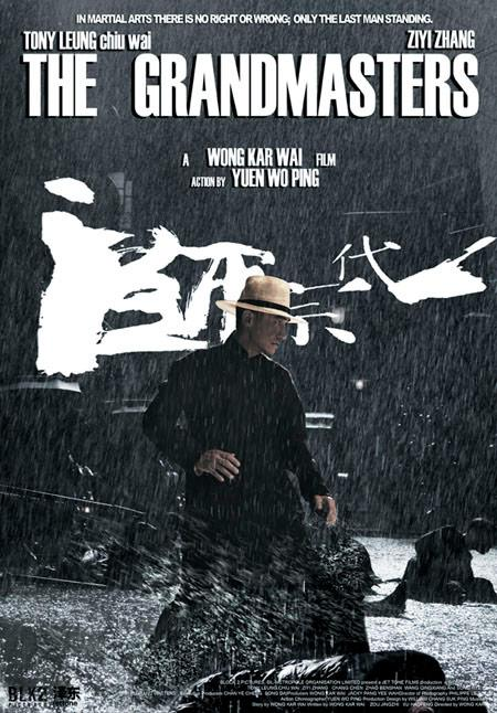 The Grandmasters film