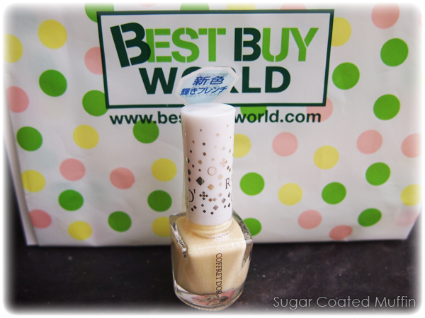 Kanebo COFFRET D'OR Nail Color
