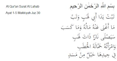 Bacaan Al Qur'an Surat Al Lahab ayat 1-5 Makkiyah Juz 30