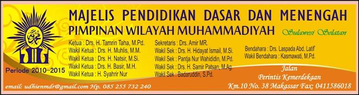 Majelis Dikdasmen Muhammadiyah Sulawesi Selatan