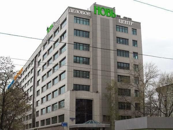 Аренда торговых офисов в москве дц новь Аренда офиса 20 кв Измайловский проспект