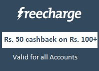 Freecharge-mobile-recharge-rs-50-cashback