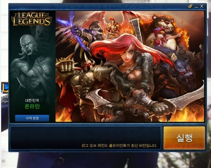 download league of legends apk