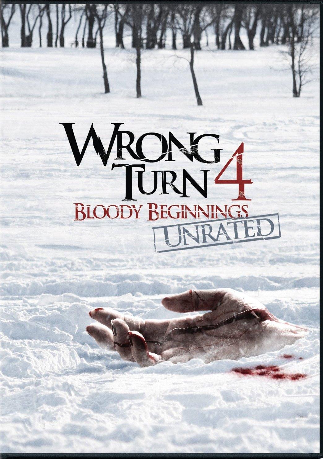 მცდარი მოსახვევი 4 (ქართულად) Wrong Turn 4 Поворот не туда 4: Кровавое начало (2011)