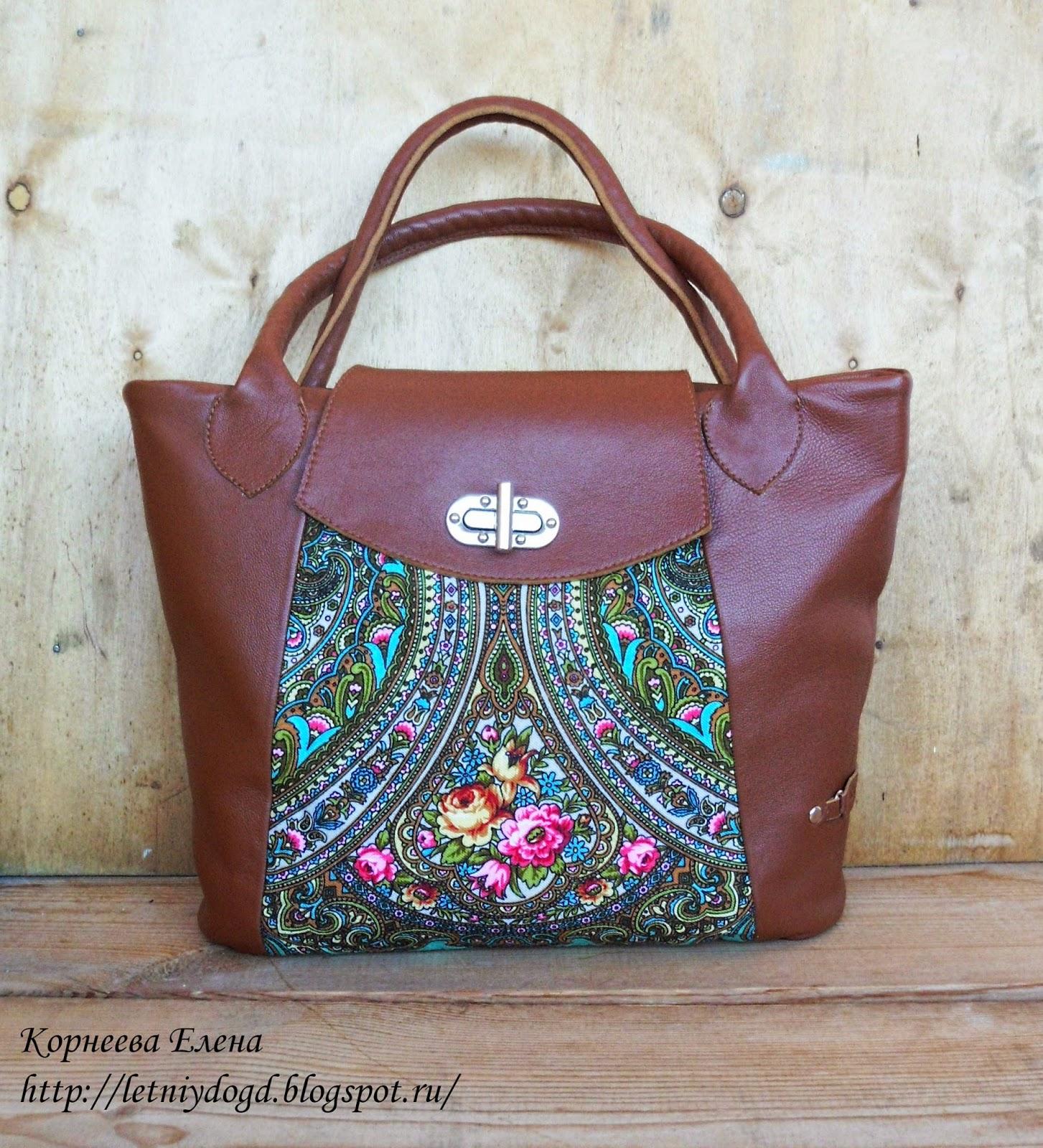 кожаная сумка с павловопасадским платком