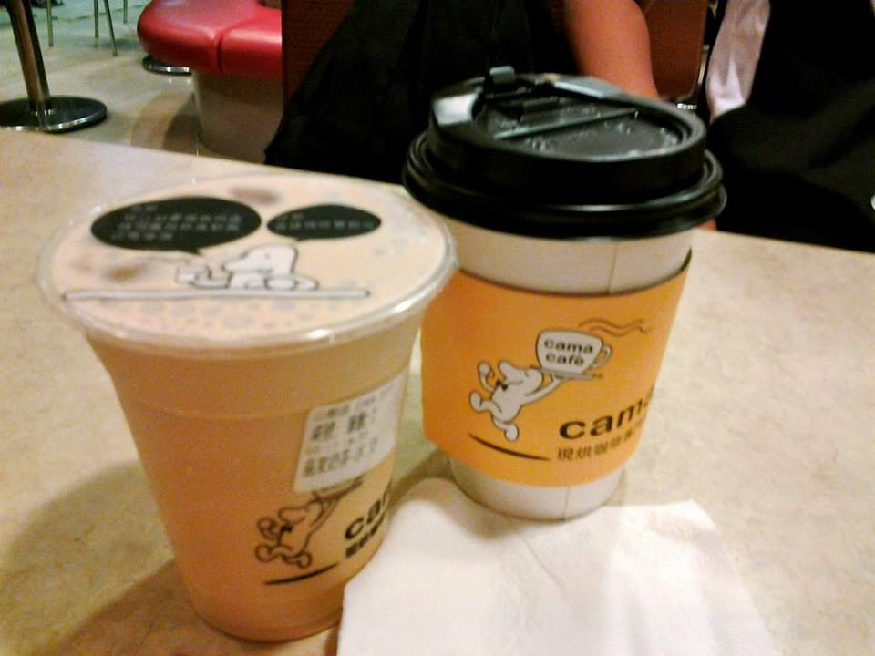 Cama Cafe Milk Tea Taiwan