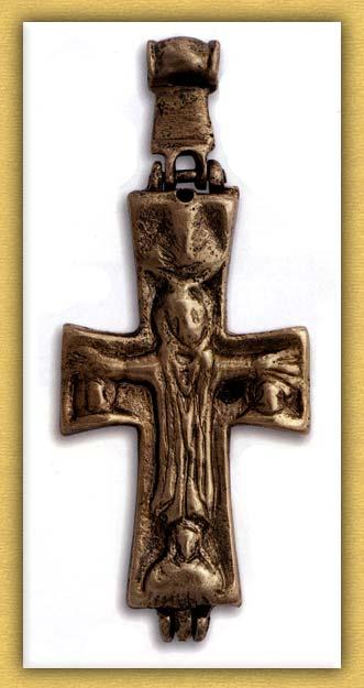 Βυζαντινός σταυρός - Λειψανοθήκη της Ιεράς Μονής Βατοπαιδίου Αγίου Όρους