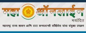 Maharashtra Public Service Commission image