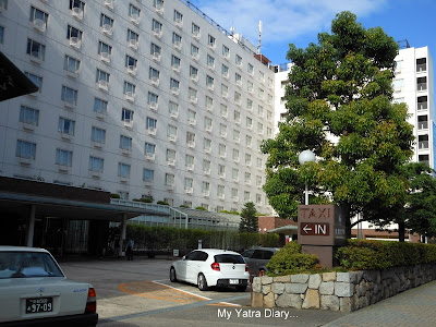 Entrance to the Hotel New Miyako, Kyoto in Japan