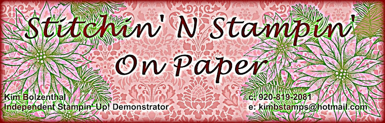 Stitchin' n Stampin' on Paper