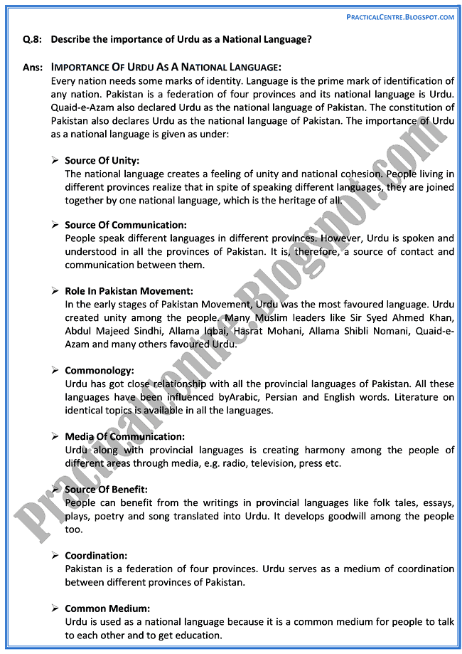 culture-of-pakistan-descriptive-question-answers-pakistan-studies-9th
