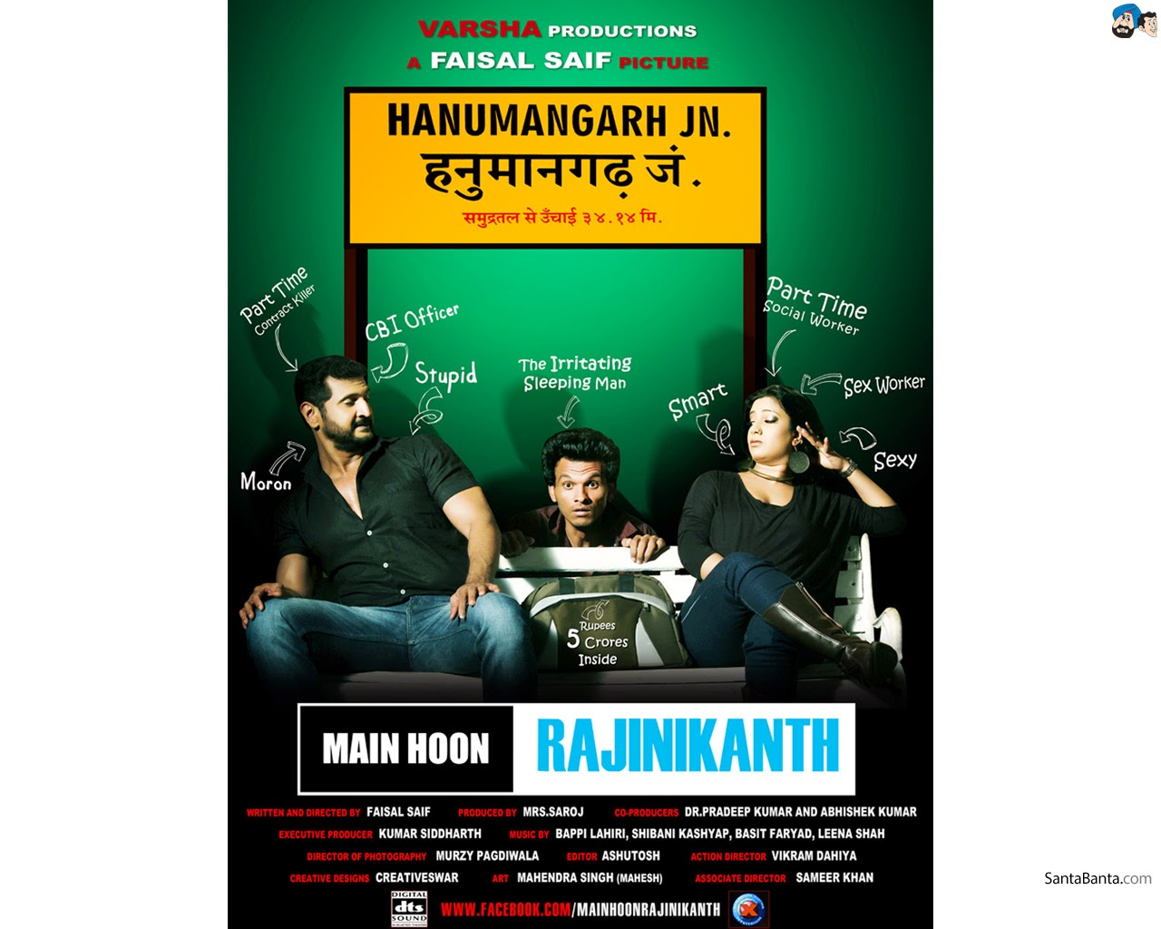 bollywood movie télécharger mp4 gratuitement