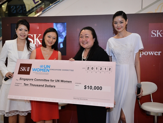 sk-ii empower me un women singapore image flair
