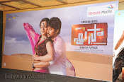 Paisa pre release Press meet Photos Gallery-thumbnail-3