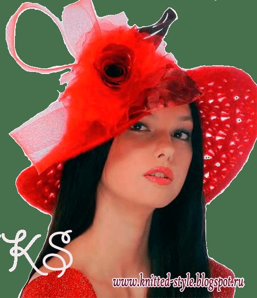 шляпа с широкими полями и лентами