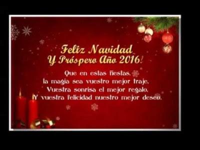 Felicitaciones de fin de año 2016, imagenes