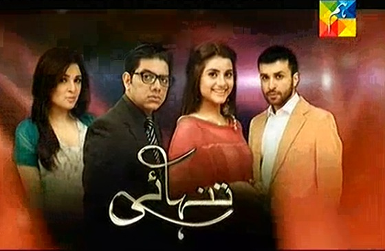 Tanhai Episode 7 in High Quality 8th May 2013
