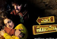 Yevade Subramanyam 2015 Telugu Movie Watch Online