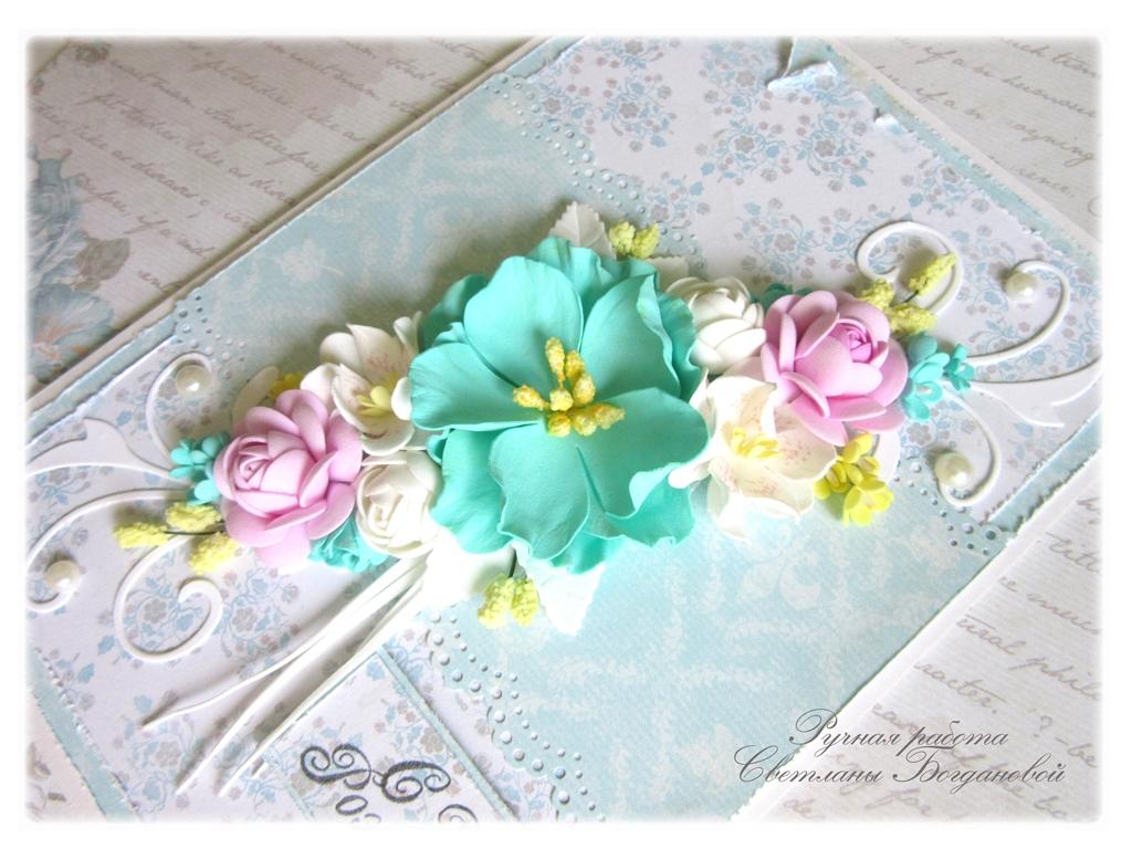 Цветы из фоамирана для открытки с 165