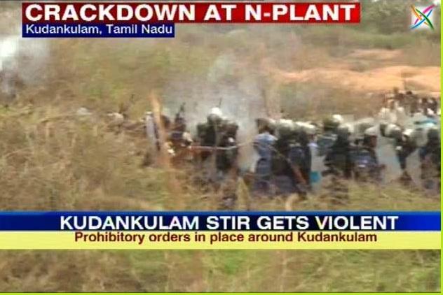 Kudankulam Power Plant Project Latest News Location npcil Recruitment Images/Photos Videos