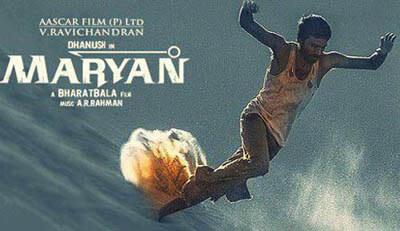 Mariyaan Posters Telugu
