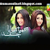 Khoya khoya chaand Episode 15 in High Quality 5th December 2013