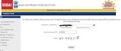 aadhaar check status