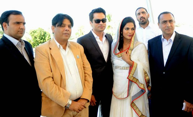 Veena Malik wedding3