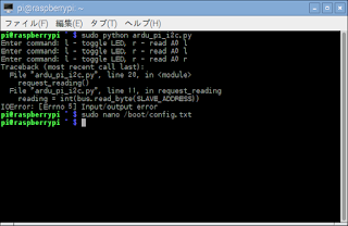 sudo nano /boot/config.txt