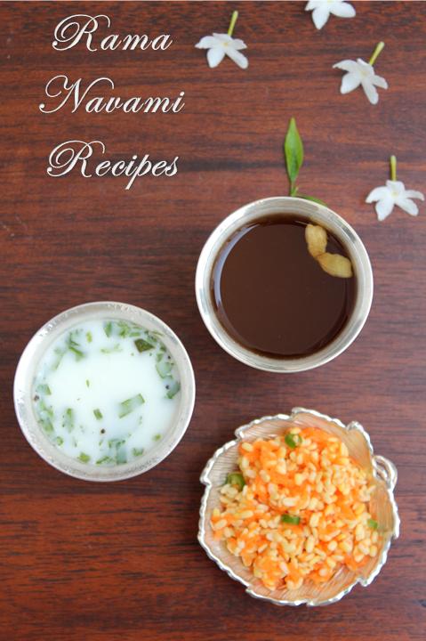 Jayas recipes sri rama navami recipes sri rama navami recipes forumfinder Images
