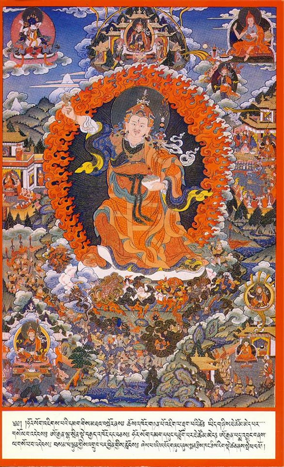 Barche Lamsel, The Prayer to Guru Rinpoche that Removes All Obstacles from the Path.