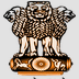 Rajasthan Patwari Recruitment 2015 for 4515 Apply at www.rajasthan.gov.in