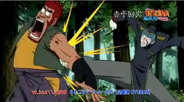 نارتو شيبودين من حلقه 233 -Naruto Shippuden 233  5