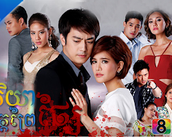 [ Movies ] Pheakroyea Chet Pray Psay - Thai Drama In Khmer Dubbed - Thai Lakorn - Khmer Movies, Thai - Khmer, Series Movies